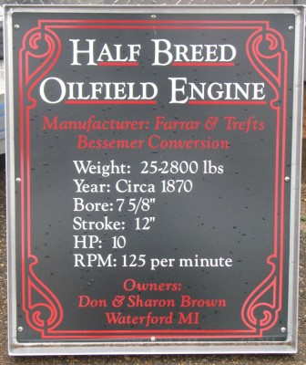 Half Breed Engine